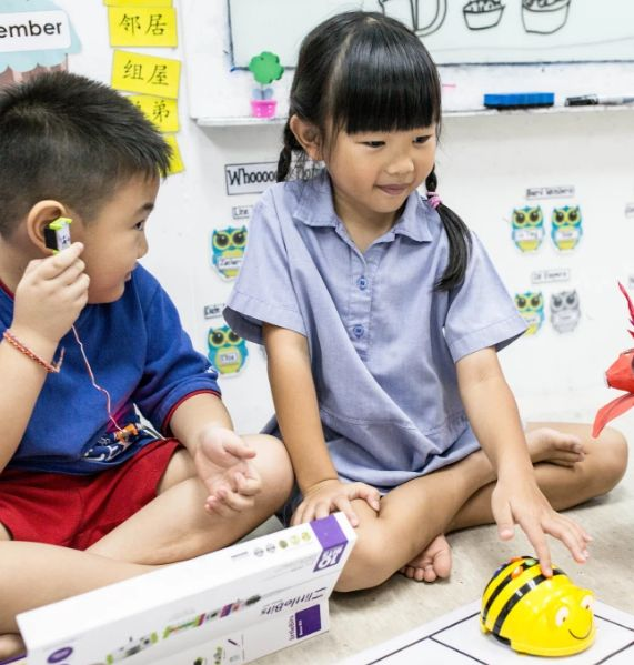 Robots Fit Into Singapore's Education System